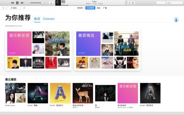 Apple Music一月只要5元啦 但在校学生才能占这便宜