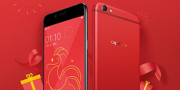 OPPO R9s红色版99元预售 1月11日10点正式开卖