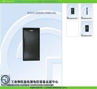 诺基亚N9获取入网许可 行货下月或上市