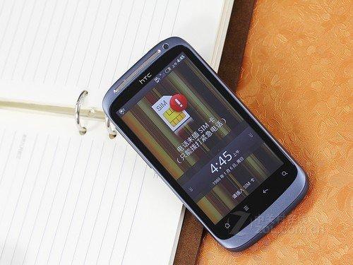 昔日热销机型 HTC Desire S现仅1450元