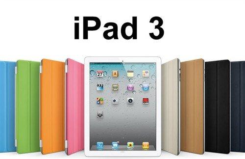 传苹果计划让iPad3采用弧形玻璃触屏