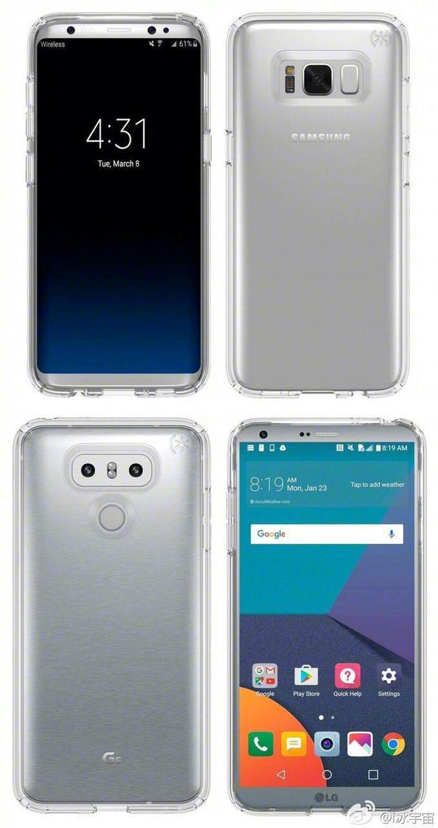 此前曝光的三星S8和LG G6