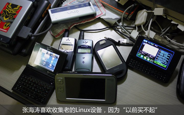 张海涛,从Linux到3D打印机