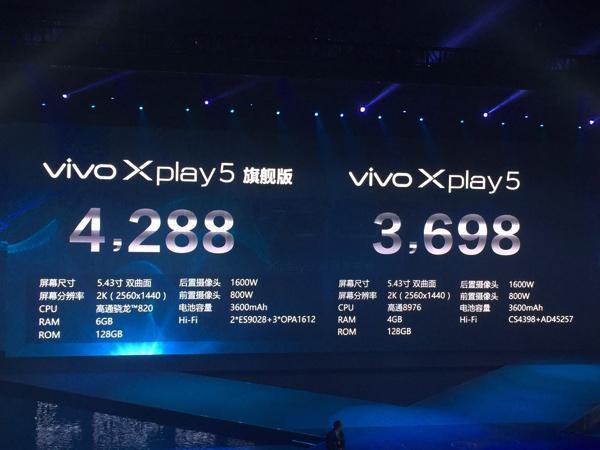 vivo Xplay5靠什么卖到4000元?