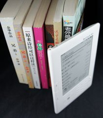 Bambook大小与普通的32开书籍相当