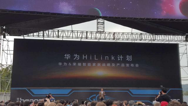 荣耀推智能家居新品 推Hilink协议叫板小米