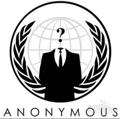 黑客匿名者暂居首
