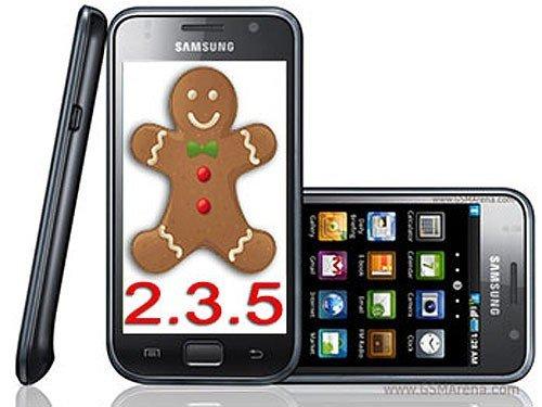 非官方 三星GALAXY S可升级Android2.3.5