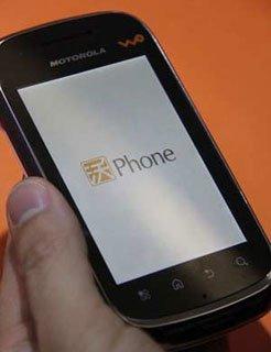 中国联通沃Phone