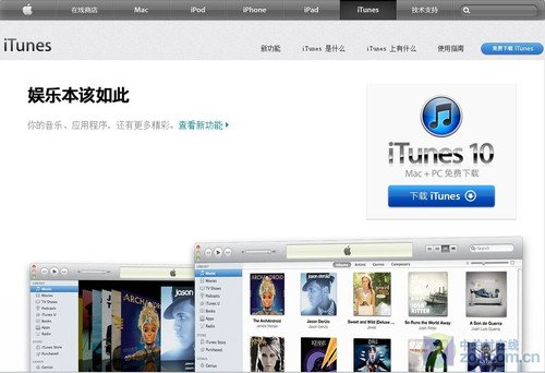 谨防苹果圈钱 如何正确注册apple id