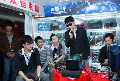 震撼视界 迪兰HD7970体验会广州站圆满落幕