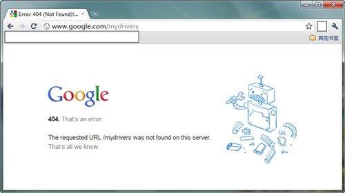 google近日上线了新版本的404报错页面,例如打开www.google.