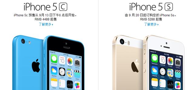 前往苹果店购买iPhone 5s/5c需提前预定