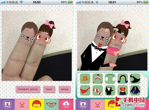 手指玩过家家亲戚数码fingerfacev手指_情趣_腾情趣用品的欣在店打工软件家儿图片