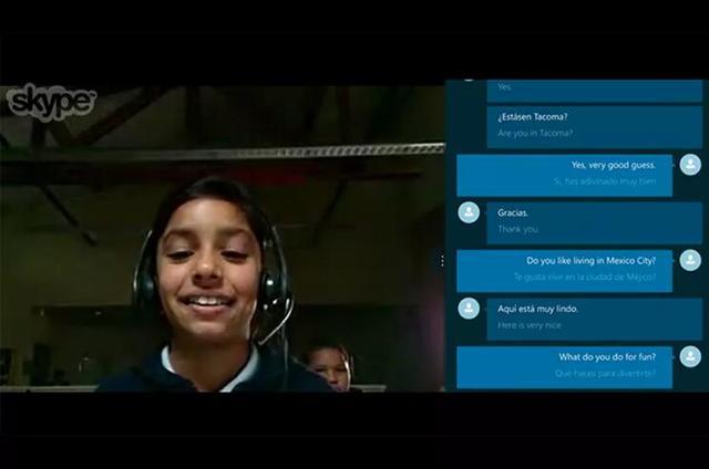现在用手机/座机通话时,Skype也能翻译啦