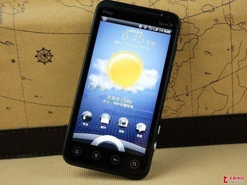 国际版HTC EVO 3D到货 WCDMA用户福音
