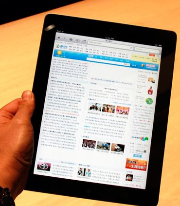 苹果iPad2