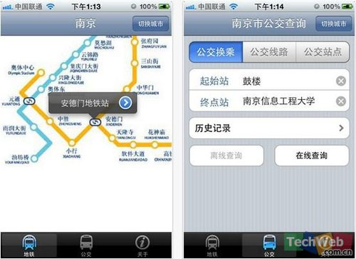 假期旅行不用愁 十一出行必备iPhone软件