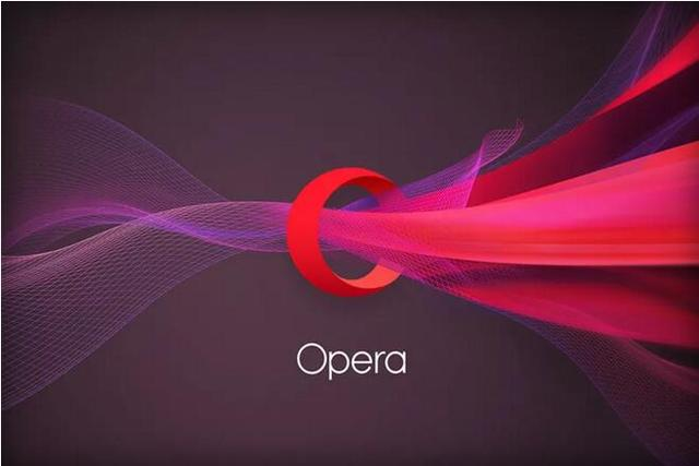 Opera成内置VPN的首款大牌浏览器 而且还免费