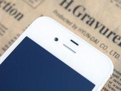 14日行情:苹果iPhone 4S现价3400元