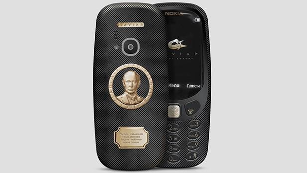普京版定制诺基亚3310 也就卖一万多别嫌贵