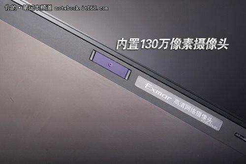 SONY VAIO Z219全国首测 综合性能出色