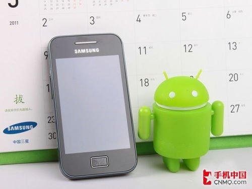 1500元档全能智能手机推荐 S5830热销