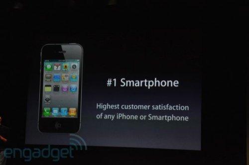 苹果iPhone 4信号题目发布会图文直播