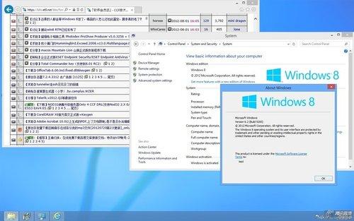 微软Windows 8开发完毕 开始提供给制造商