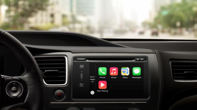 2016年汽车科技发展趋势 自动驾驶越来越酷