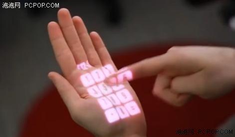 微软演示投影触控互动 可识别立体空间