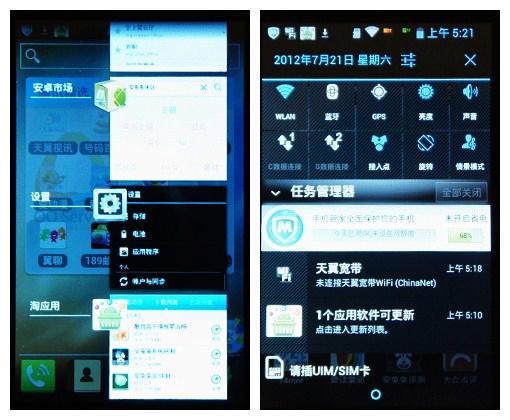 海信EG906主要参数信息: 支持CDMA 2000 1X及GSM网络的双网双待功能 采用1600万色4英寸TFT屏幕,分辨率为WVGA(480*800像素) 搭载高通骁龙Snapdragon MSM7627a处理器,主频为1GHz 运行Android 4.0系统及QQ service 服务 512 MB RAM+4GB ROM内存配置,支持最大32GB存储卡扩展 内置300万像素摄像头,不支持自动对焦功能 外观赏析: 海信EG906使用的是传统的直板触控式设计,机身四周拥有时尚的金属边设计,1