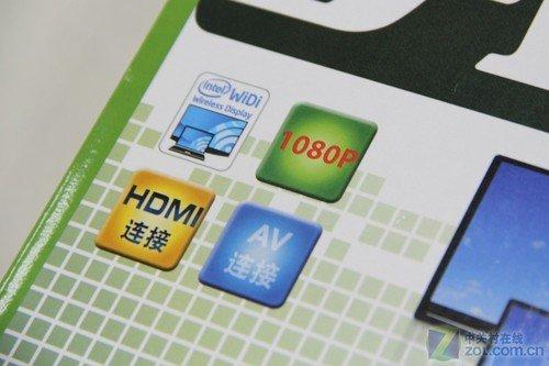 支持1080p全高清 实战英特尔WiDi 2.0