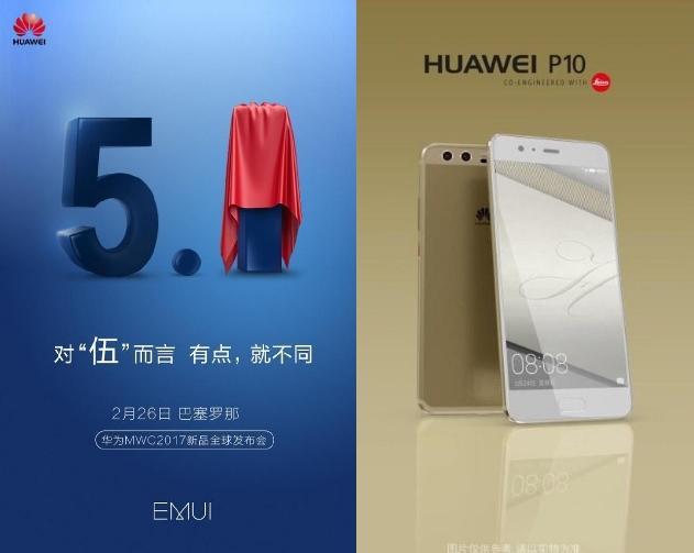 华为P10官方宣传图曝光 首发EMUI5.1系统