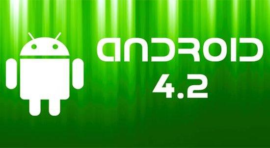 谷歌即将开始全面推送Android 4.2.1更新
