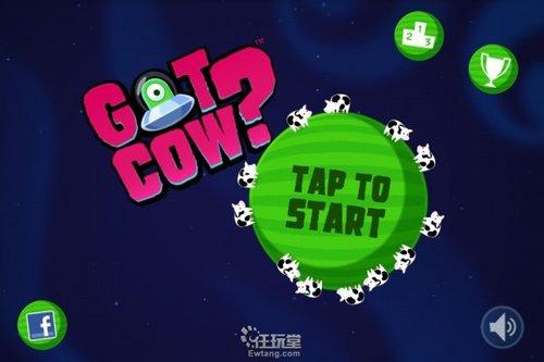 模仿也出精品 iPhone游戏奶牛大拯救评测