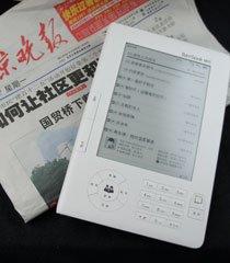 电子墨水屏可获得真实阅读体验