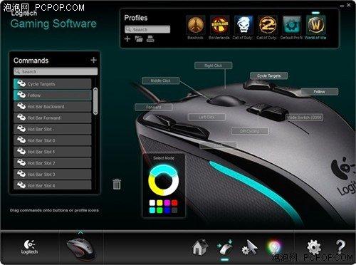 又现游戏力作 罗技G300游戏鼠标上市