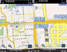 Google Maps谷歌地图S60V5版