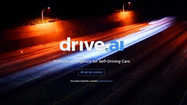 AI深度学习让自动驾驶更靠谱 雨天夜晚都能搞定