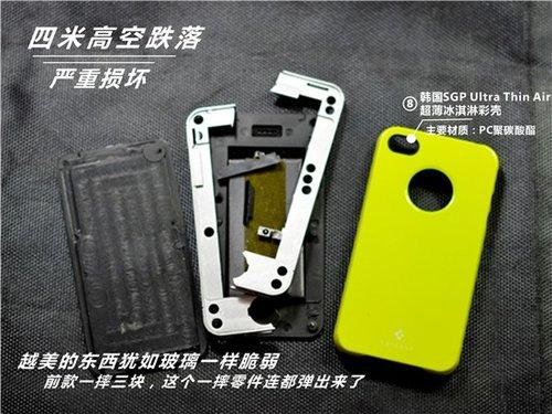 九款最热销iPhone4S保护壳终极抗摔评测