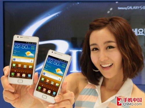 秒杀苹果iPhone4 三星I9100白色版到货