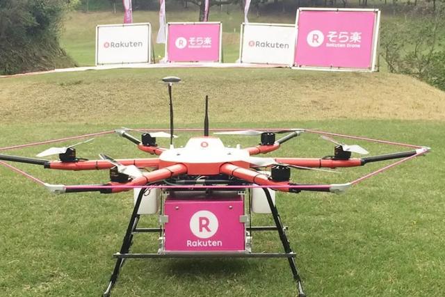 日本朝着无人机送货又进一步 大超市加紧测试
