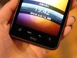 HTC Desire HD的按键部分