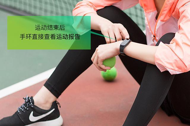 【寒武计划】bong 4智能手环发布 加入社交功能