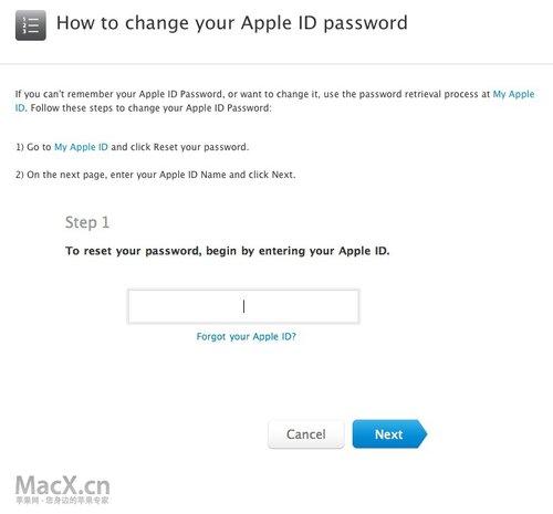 黑客利用苹果技术支持 记者iCloud被黑