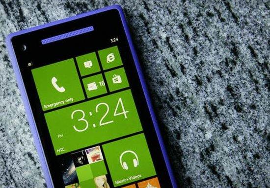 最版的手机_一部手机售价六位数 谁是Vertu背后的投资人