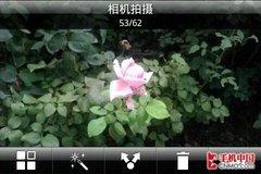 为社交而生 全键盘新宠HTC ChaCha体验