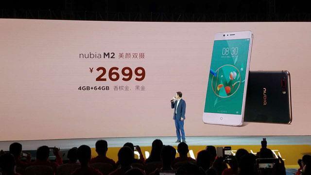 买不起苹果抢不到华为,我要去买2699元的努比亚了