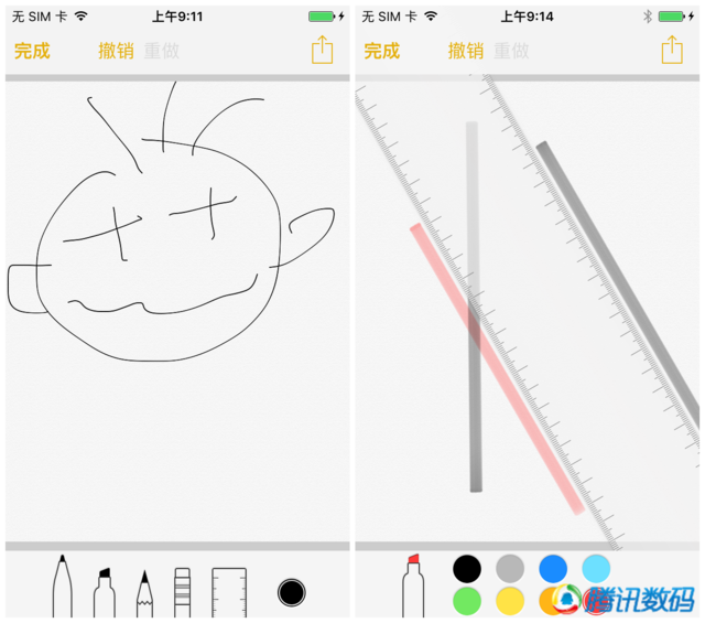 苹果iOS 9体验:原生应用更强大